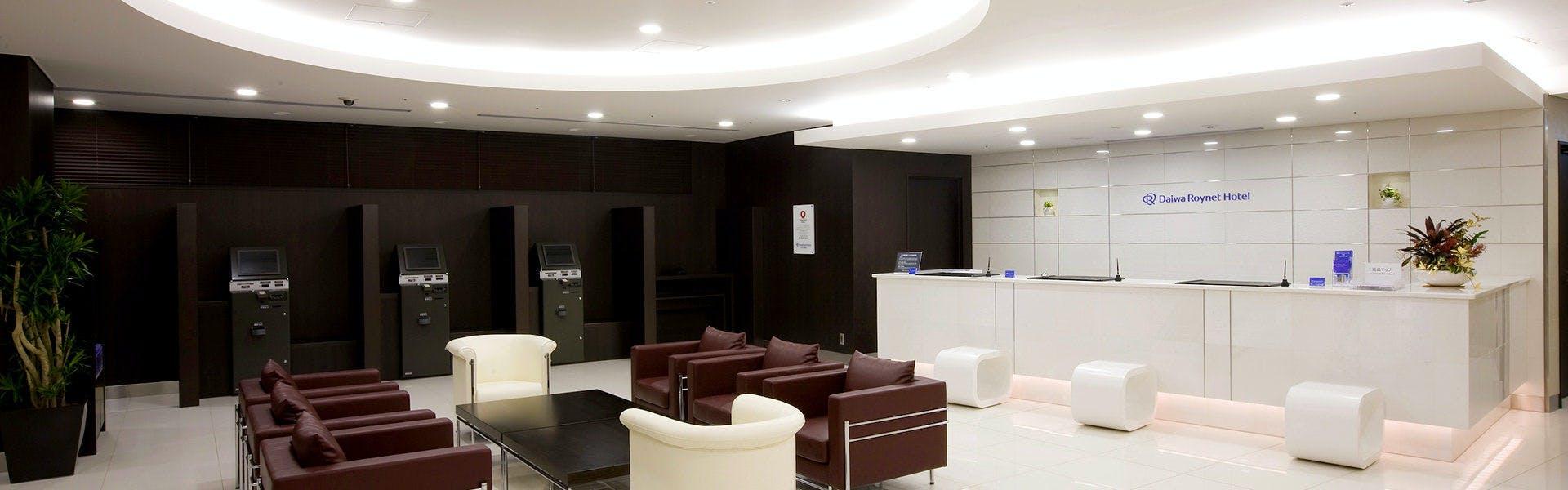 ダイワロイネットホテル川崎 - 宿泊予約は[一休.com]