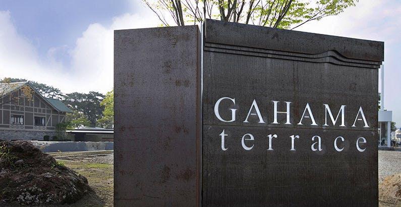 GAHAMA terrace(ガハマテラス)