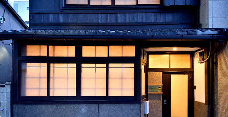 Guest house SOWAKA KYOTO  - Vacation Rental -