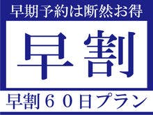 プレジデントリゾートホテル軽井沢