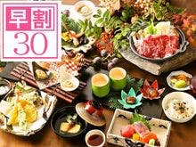 軽井沢倶楽部ホテル軽井沢1130