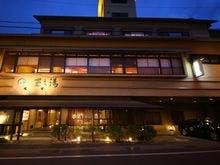 ホテル玉之湯