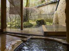 亀の井別荘