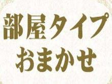 清風荘(あわら温泉)