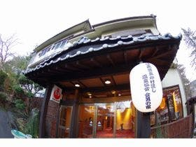 【別所温泉】源泉貸切風呂と美食の宿 旅館桂荘