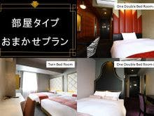 ホテルウィングインターナショナルセレクト大阪梅田