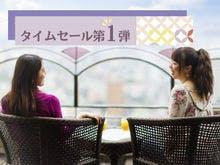 喜代美山荘 花樹海(2019年4月1日より:夕凪の湯 HOTEL花樹海)