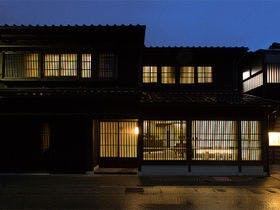 別邸「薪の音 金澤」