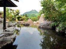 柚富の郷彩岳館