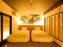 京都 和紙の宿 七十七 姉小路邸