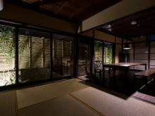 House The Terminal - 堺町竹屋町