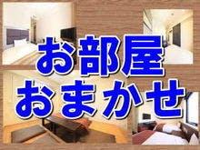 スマイルホテル川口(旧 川口センターホテル)