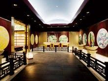 ホテル雅叙園東京(旧:目黒雅叙園)