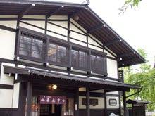 料理旅館 蕪水亭