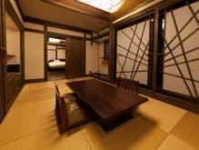 九州山河料理 極楽温泉 匠の宿