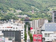 ホテルサンルート長野(2019年3月27日より:相鉄フレッサイン長野駅善光寺口)