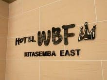 ホテルWBF北船場EAST