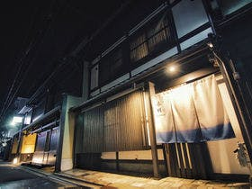 京の宿 泰明