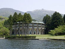 ザ・プリンス箱根芦ノ湖