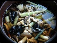 山菜料理出羽屋