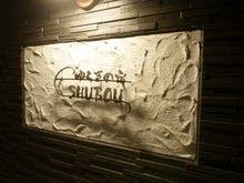 ゆらぎの宿 SHUBOU