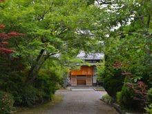 一棟貸別邸 満天の庭