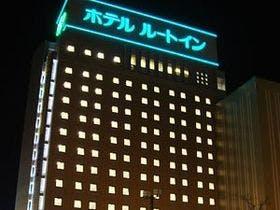 盛岡駅周辺の子連れ歓迎のホテル