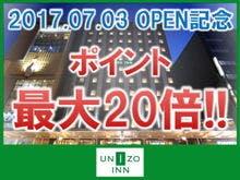 ユニゾイン京都河原町四条(旧:ホテルユニゾ京都)