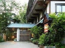 山の郷ホテル白馬ひふみ