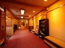 したしみの宿 東栄館