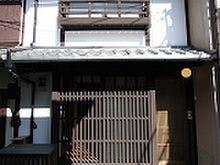 町家レジデンスイン 新道あずき庵