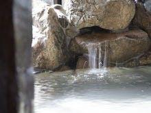 天然温泉 石手の湯 ドーミーイン松山