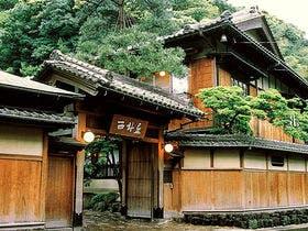ファミリーで泊まれる城崎の温泉宿を探しています