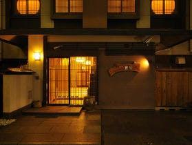 京を味わう宿 京家