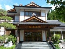 たんげ温泉 美郷館