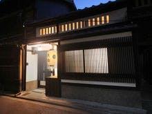 京都一軒町家 さと居大宮五条 鉄仙