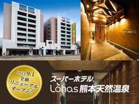 九州でバイキング付きのおすすめ宿・ホテル