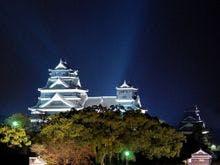 アークホテル熊本城前