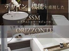 ホテルシティオ静岡