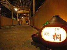 酒泉の杜綾陽亭