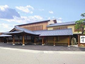 伝統旅館のぬくもり灰屋