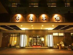 伊香保温泉周辺にチョイ旅します。