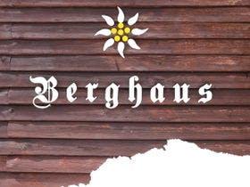 乗鞍高原 ベルグハウス