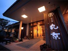 鬼怒川温泉でおすすめの宿(リーズナブル希望)