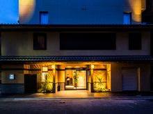 京都 烏丸御池ホテル grandereverie