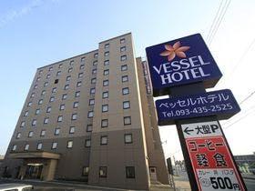 ベッセルホテル苅田北九州空港