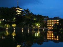 吉田屋旅館
