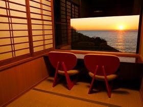 【一休限定】【オータムセール】海と夕陽一望 半露天付特別室フロア「静の海」1名様最大5000円オフ