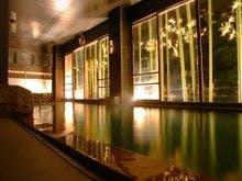 蓼科温泉ホテル親湯