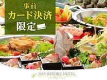 ベイリゾートホテル小豆島